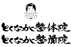 slogo_02tokunaga_sp